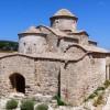 Panaya Kanakaria Chruch, Cyprus