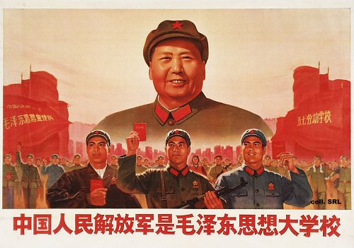 Weekend Parody: Accounting For R&D In China -- Internal Politburo Memorandum Found