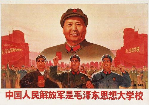 Weekend Parody: Accounting For R&D In China -- Internal Politburo Memorandum Found