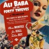 Friday Rant: Alibaba -- When Forty Thieves Fall in the Forest, Does Anyone Care?